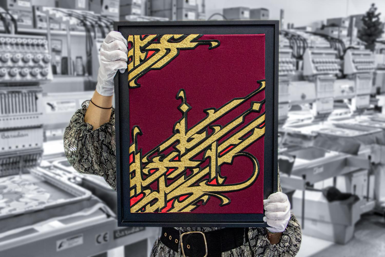 Broderie d'art de l'artiste contemporain ASU réalisée dans l'atelier lyonnais de la galerie textile VANGART.