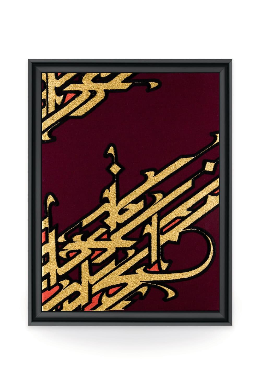 Spécialisé dans l'art de la calligraphie, l'artiste urbain Asu collabore avec VANGART pour penser une toile brodée à l'image de son art.
